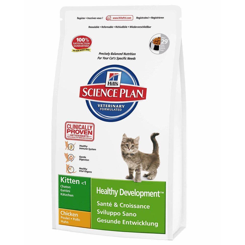 Hills Kitten Healthy Development con pollo
